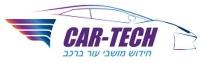 קאר-טק חידוש מושבי עור ברכב